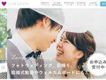 カメラマンが47都道府県どこでも出張して撮影する「Lovegraph」