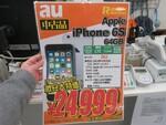 64GBモデルも2.5万円! アキバで「iPhone 6s」の激安中古