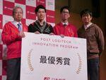 AIやドローン活用で配送 日本郵便のオープンイノベーション