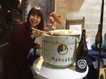 日本酒ではない「日本酒」とは~597、598日目~【倶楽部】