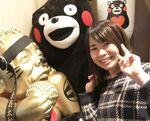 まるでウイスキーな焼酎 熊本の「鴨の舞」が衝撃~599日目~【倶楽部】