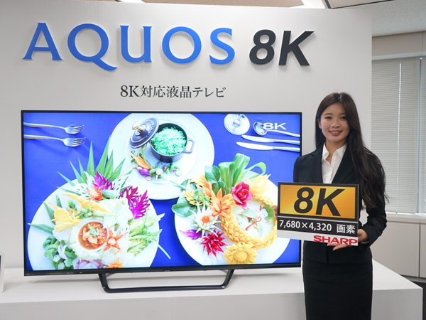 シャープの8Kテレビ、LC-70X500。こちらも4K・8K放送のためのチューナーは内蔵しておらず、対応するチューナーを組み合わせる必要がある