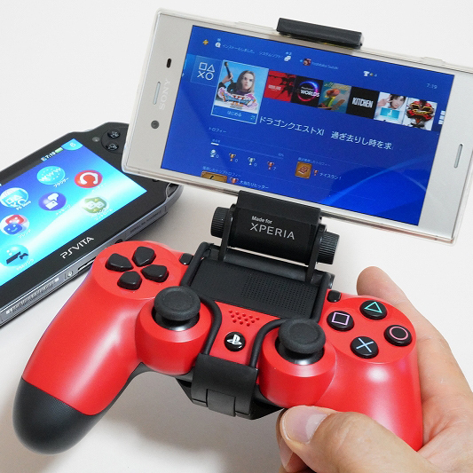 XperiaとPS4コントローラーを合体させるマウンターでPS Vitaを超える!