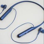 ソニーのワイヤレスイヤホン「WI-C600N」の繋がっている安心感!