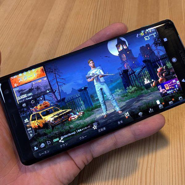 Xperia XZ3は「PUBG mobile」を生き抜く相棒になりうるか?