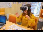 受験生向け、VRによるお部屋内見サービス