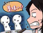 中国の現地スタッフが日本人女性にサプライズ! 大・失・敗www