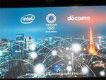 インテル、東京五輪に向け5Gでドコモと協業 コネクテッドカーや8K動画配信に焦点
