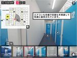 VRでトランクルーム内見 成約率の向上等を検証