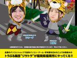 3月17日(土)福岡に神ゲーマーnoppoさん降臨! ジサトラが挑戦