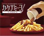 【本日発売】マクドナルド「カケテミーヨ チーズボロネーゼ」