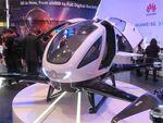 空飛ぶタクシーも5Gで現実化!? ファーウェイ「X Labs」