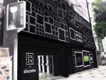 ドコモ、スポーツの体感施設「DAZN for docomo SPORTS LOUNGE」をオープン