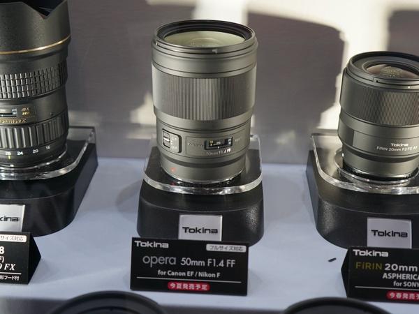 キヤノンEFとニコンFマウントに対応する「opera 50mm F1.4 FF」。フルサイズ対応