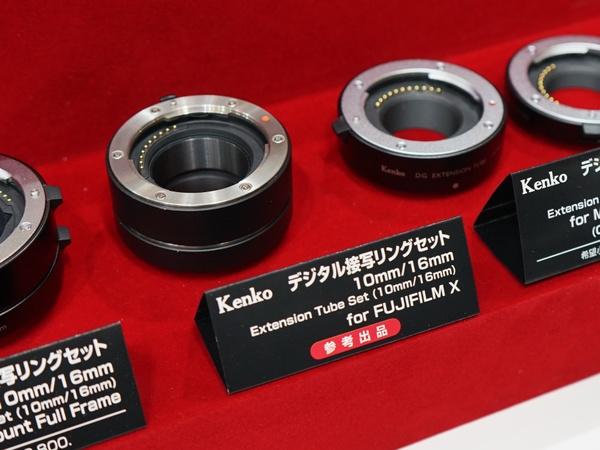 富士フイルム用デジタル接写リング