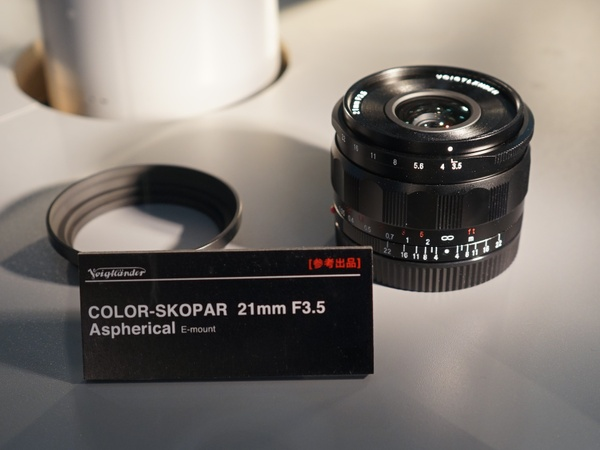 「COLOR-SKOPAR 21mmF3.5 Aspherical E-mount」
