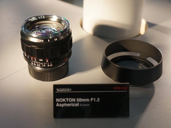 「NOKTON 50mm F1.2 Aspherical VM」