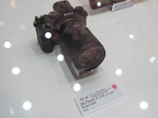 「28-75mm F/2.8 Di III RXD」