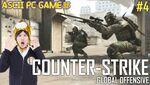 「CS:GO」#5 ランクマッチでエースを獲る:PCゲーム部