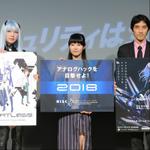 BEATLESSの長谷敏司が「最近SFが求められている」と語ったワケ