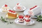キハチ 白いシフォンの「苺ロール」
