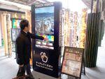 おこしやす! シスコ、京福電鉄ら4社が観光周遊促進の実証実験開始