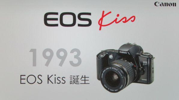 1993年登場の初代「EOS Kiss」