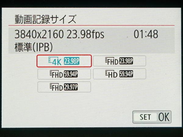 4K動画の記録が可能
