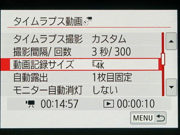 4Kのタイムラプス動画の生成も可能だ