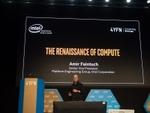 量子コンピューターや脳コンピューターで計算のルネサンスを向かえるインテル