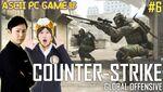 「CS:GO」#6 福岡イベントの師弟対決を振り返る:PCゲーム部