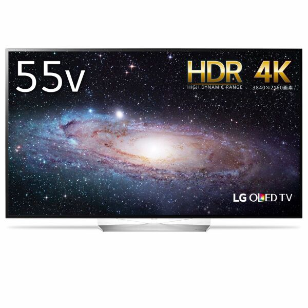 ASCII.jpAmazonセール速報:大型4K液晶・有機ELテレビが最大2万円引き!