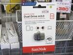 USB3.0+microUSBのデュアルコネクター仕様USBメモリーに256GBモデル追加