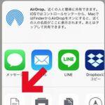 盲点だった! iPhone XでWi-Fi設定に瞬時にアクセスする方法!
