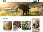 手作りドッグフードレシピ共有サービス「WANGO」