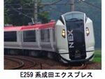 JR東日本、車内に防犯カメラを設置