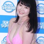 童顔&爆乳の19歳は衝撃のIカップ・伊川愛梨デビュー!