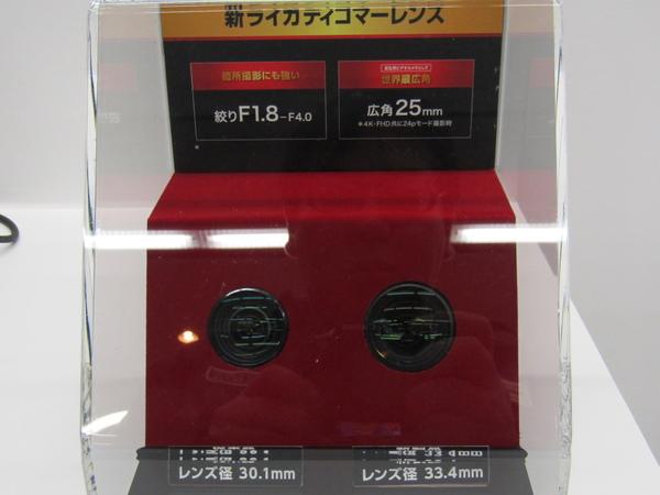 広角25mmの「LEICA DICOMAR」レンズを搭載
