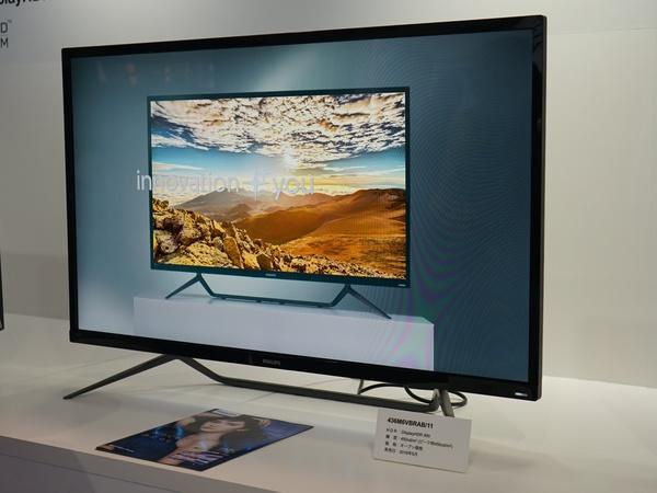 「DisplayHDR 400」認証を取得した4K液晶モニターも同時期に発売する