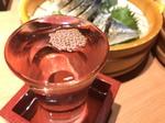 魚民おすすめメニューは「枝豆カリカリ揚げ」 値段298円で脅威の満足度