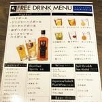 飲み放題メニュー1200円でコスパ◎ チェーン居酒屋「土間土間」はデート利用にもおすすめ