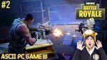 「フォートナイト」で建築王になる!:PCゲーム部 Fortnite#2