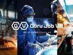 ジョリーグッド、VR人材育成ソリューションを発表