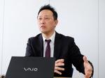 なぜVAIOは組み込み向けWindowsを、自社製品に取り入れたのか