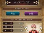 1日5分サクッと遊べるRPG―注目のiPhoneアプリ3選