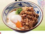 丸亀製麺「牛とろ玉うどん」復活