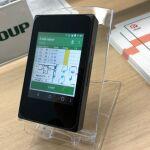 ビッグローブ、Android採用したマルチIoTデバイス「BL-02」