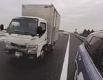 高速道路での危険をVRで体感