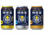 コカ・コーラ初のお酒 缶チューハイ 九州限定発売