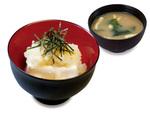 松屋「さっぱり塩ダレおろし豆腐」